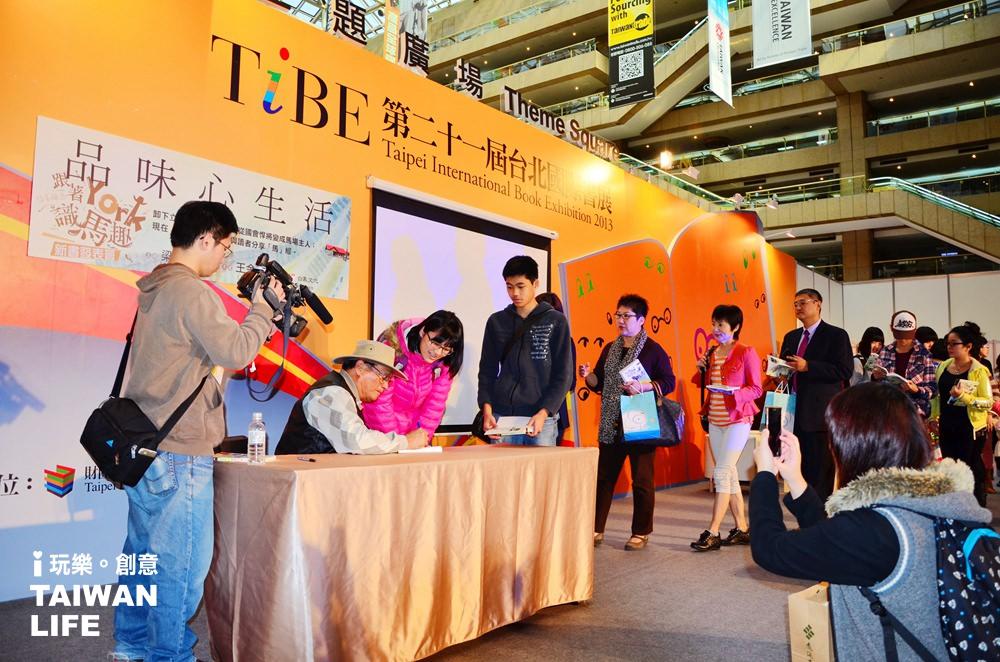 跟著York識馬趣台北國際書展新書發表會