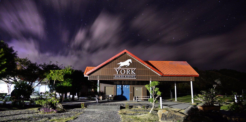 四重溪千變萬化的夜景拍攝 悠客馬場的夢幻驛境星空
