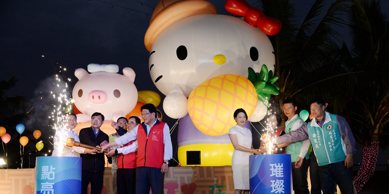 2019台灣燈會在屏東 大鵬灣農業海洋燈區 斗笠HELLO KITTY與12米高巨大農人陪您迎豐收